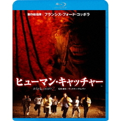 ヒューマン・キャッチャー/JEEPERS CREEPERS 2(Blu-ray Disc)