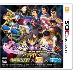 3DS PROJECT X ZONE 2:BRAVE New WORLD