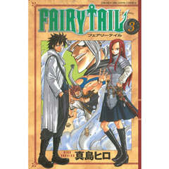 FAIRY TAIL(3)