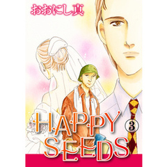 HAPPY SEEDS 3