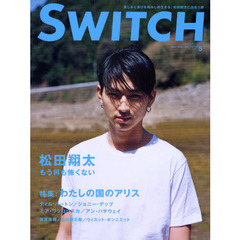 SWITCH VOL.28NO.5(2010MAY)