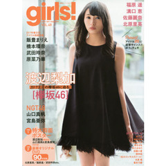 girls! pure idol magazine VOL.49