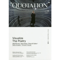 QUOTATION WorldWide Creative Journal no.26