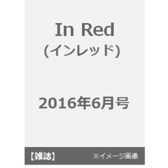 In Red(インレッド) 2016年6月号