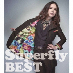 Superfly BEST(初回生産限定盤)