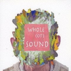 whole(of sound)