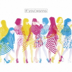Perfume/If you wanna(完全生産限定盤)
