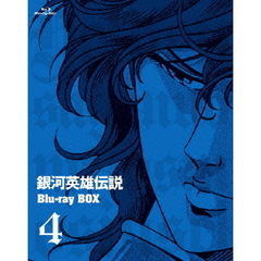 銀河英雄伝説 Blu-ray BOX 4(Blu-ray Disc)