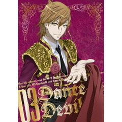Dance with Devils 3 <初回生産限定盤>(Blu-ray Disc)
