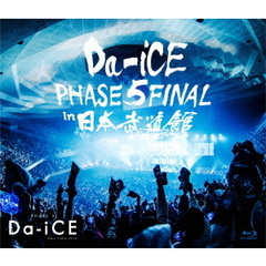 Da-iCE/Da-iCE HALL TOUR 2016 -PHASE 5- FINAL in 日本武道館(Blu-ray Disc)
