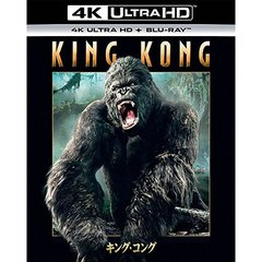キング・コング 4K ULTRA HD+Blu-rayセット(Blu-ray Disc)