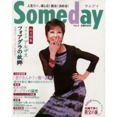 Someday Vol.3