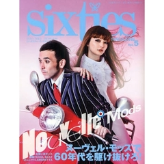 sixties MAGAZINE vol.05
