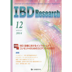 IBD Research Journal of Inflammatory Bowel Disease Research vol.8no.4(2014-12)