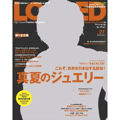 LOADED VOL.27