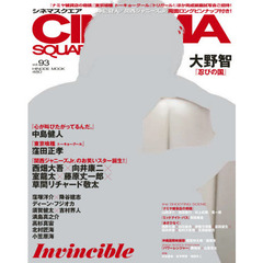 CINEMA SQUARE vol.93
