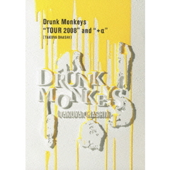 "大橋卓弥(from スキマスイッチ)/LIVE DVD 「Drunk Monkeys""TOUR 2008""and""+α""」"