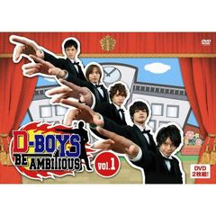 D-BOYS BE AMBITIOUS Vol.1 <完全初回限定版>