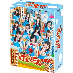 NMB48 げいにん!!! 3 Blu-ray BOX(Blu-ray Disc)