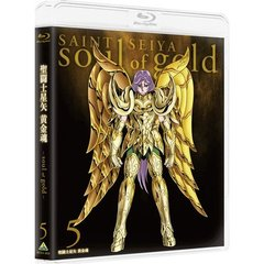 聖闘士星矢 黄金魂 -soul of gold- 5(Blu-ray Disc)