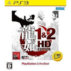 PS3 龍が如く 1&2 HD EDITION PlayStation 3 the Best