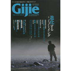 Gijie TROUT FISHING MAGAZINE 2015SUMMER/AUTUMN