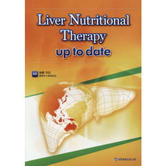 Liver Nutritional Therapy up to date