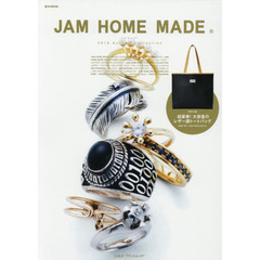JAM HOME MADE 2016 Autumn Collection (e-MOOK 宝島社ブランドムック)