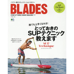 BLADES STAND UP PADDLE BOARD MAGAZINE Vol.8