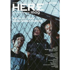 HEREmag (ぴあMOOK)