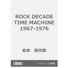 ROCK DECADE TIME MACHINE 1967-1976