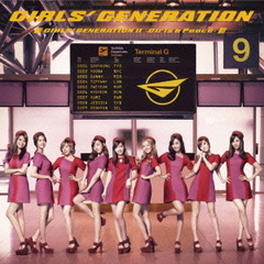 GIRLS' GENERATION II ~Girls & Peace ~(通常盤)