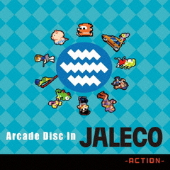 Arcade Disc In JALECO ?ACTION?
