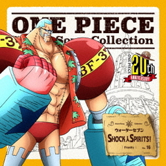 ONE PIECE Island Song Collection ウォーターセブン「SHOCK人SPIRITS!」