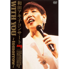 和田アキ子/35 Anniversary WITH YOU tomorrow