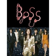 BOSS DVD-BOX
