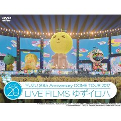 ゆず/DVD&Blu-ray 20th Anniversary DOME TOUR 2017 「LIVE FILMS ゆずイロハ」<DVD>