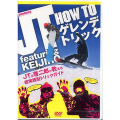 DVD JT HOW TO ゲレンデトリ
