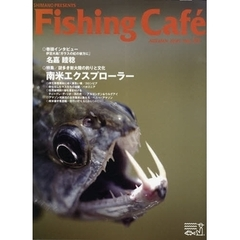 Fishing Cafe VOL.33(2009AUTUMN)
