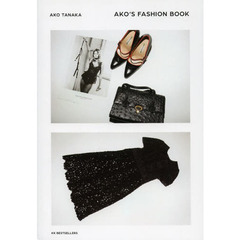 AKO'S FASHION BOOK