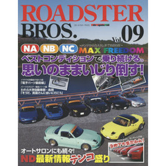 ROADSTER BROS. Vol.09