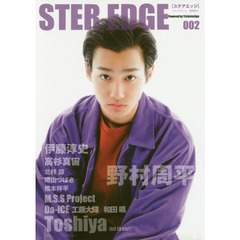STER EDGE Powered by TricksterAge 002