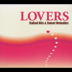 ラヴァーズ~Ballad Hits & Sweet Melodies-