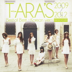 T-ARA'S Best of Best 2009~2012 ~Korean ver.~(DVD(MUSIC VIDEO)付)