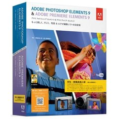 Photoshop Elements &Premiere Elements 9 日本語版 MLP S&T版 (PCソフト)
