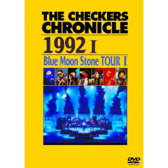 チェッカーズ/THE CHECKERS CHRONICLE 1992 I Blue Moon Stone TOUR I 【廉価版】