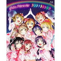 μ's/ラブライブ! μ's Final LoveLive ! ~μ'sic Forever♪♪♪♪♪♪♪♪♪~ Blu-ray Memorial BOX<セブン-イレブン・セブンネット限定特典付き>(Blu-ray Disc)