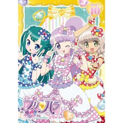 プリパラ Season 3 theater.10