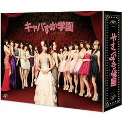 キャバすか学園 Blu-ray BOX(Blu-ray Disc)