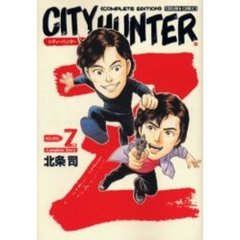 完全版 CITY HUNTER Z